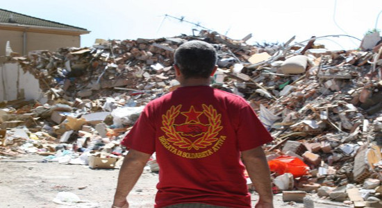 Intervento Terremoto 2012 pagina facebookLunedì 27 Agosto 2012 Sono passati 3 mesi dalle scosse di Maggio. In questi ultimi giorni dopo i temporali del weekend la temperatura si è abbassata, […]