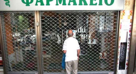 La catastrofe sociale si aggrava. Sciopero dei dipendenti locali. In arrivo misure da 11,5 miliardi L'autunno è arrivato e in Grecia sarà sicuramente caldo dopo i nuovi tagli – tra […]
