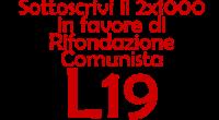 """Fonte:http://www.rifondazione.it/primapagina/?p=27183 Il Ministero delle Finanze ha pubblicato oggi i dati relativi al """"2Xmille""""che è stato erogato nel 2016 (relativo ai redditi 2015). Nella tabella, elaborata da Alberto Celli della nostra […]"""