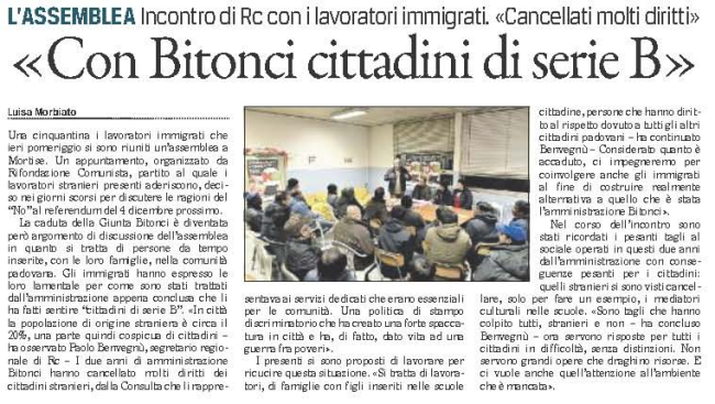 Gazzettino 14nov16