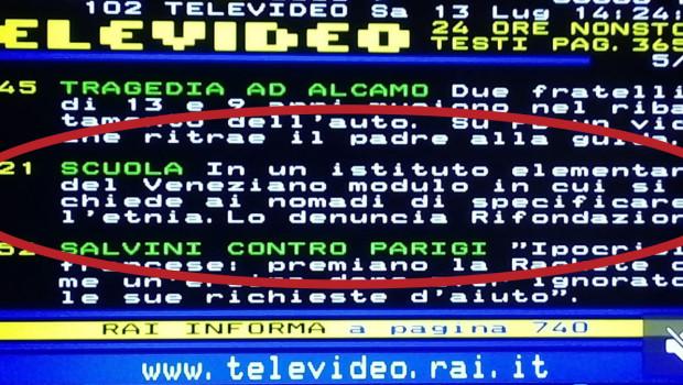Padova, 11 luglio 2019 Allo Sportello Sociale di Rifondazione Comunista Padova arrivano le segnalazioni di alcuni genitori, preoccupati dal fatto che nel modulo necessario ad iscrivere i propri bambini a […]