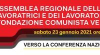 Sabato 23 gennaio dalle ore 15, su piattaforma, si terrà l'Assemblea regionale delle Lavoratrici e dei Lavoratori di Rifondazione Comunista. I prossimi mesi saranno mesi decisivi per il lavoro e […]